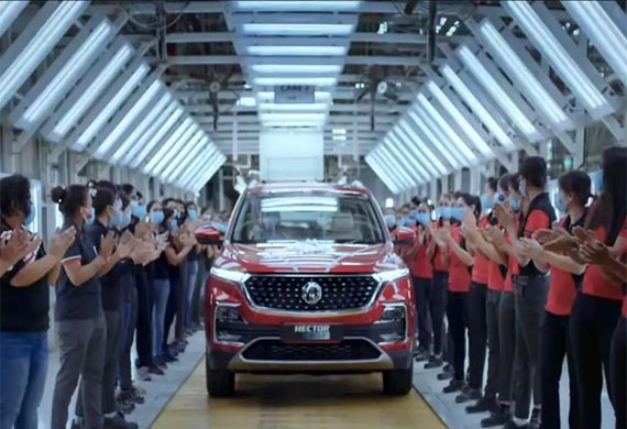 In A First 50,000th MG Hector Manufactured by an All Women Crew in Morris Garage India's Gujrat Unit
